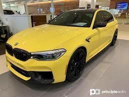BMW of San Antonio, San Antonio, TX, 78249