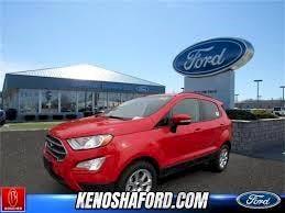Gordie Boucher Ford of Kenosha, Kenosha, WI, 53142