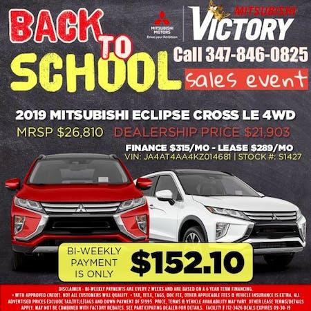 Victory Mitsubishi, Bronx, NY, 10466