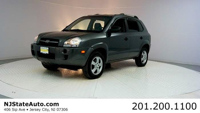 New Jersey State Auto Auction, Jersey City, NJ, 07306